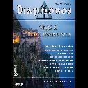 diaphoros magazine cultural alternativo nº 1