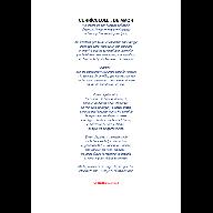 CURRÍCULUM… DE AMOR